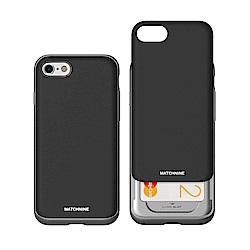 Matchnine iPhone 7 口袋型全包覆防摔手機保護殼-黑