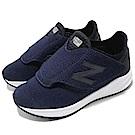 New Balance KVFL5WNIW 寬楦 童鞋