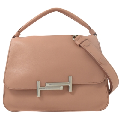 TODS DOUBLE T系列經典T字牛皮翻蓋兩用斜背包(淡粉)