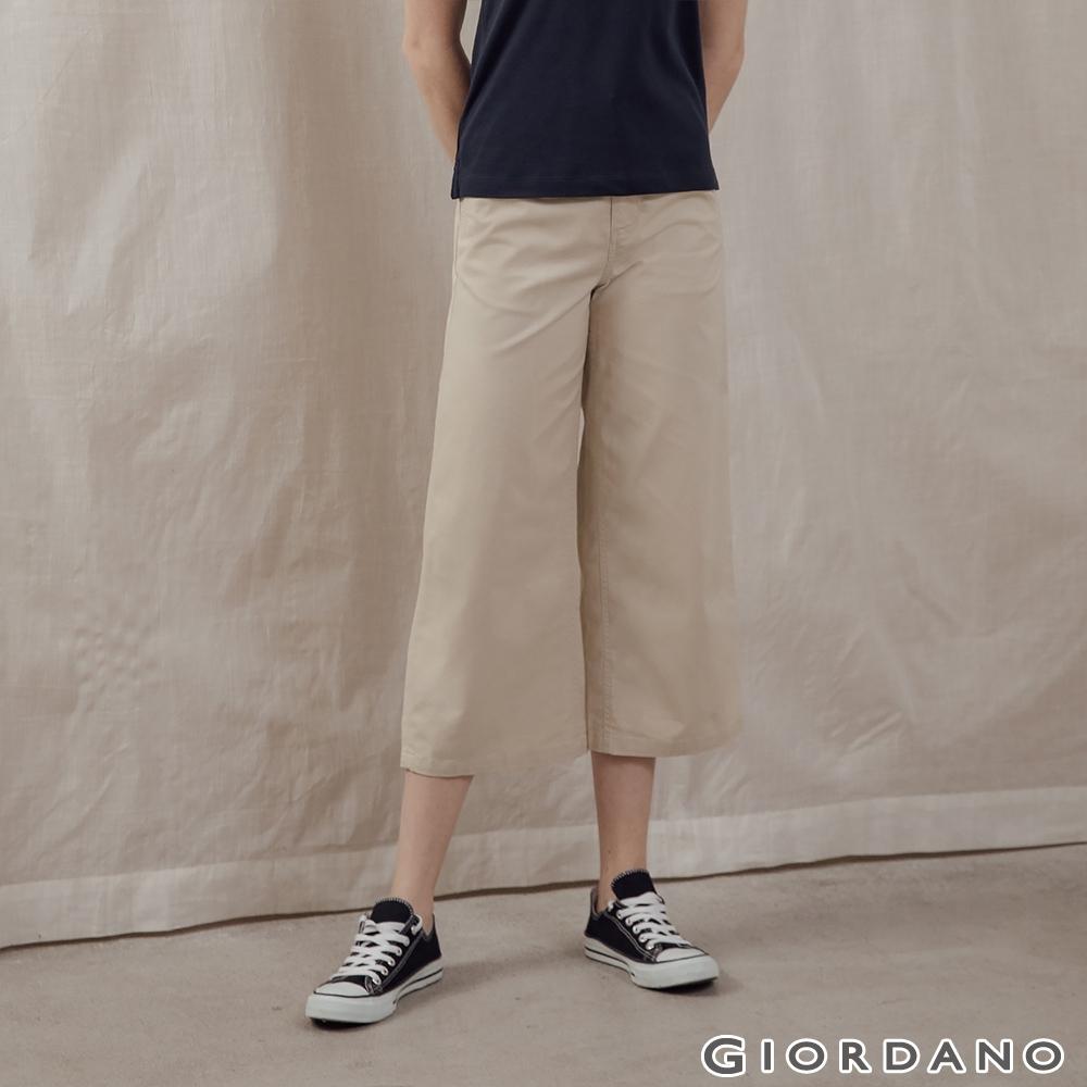 GIORDANO 女裝素色修身寬褲 - 97 燕麥卡其