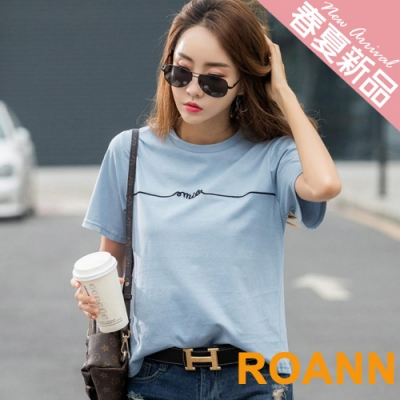 圓領抽象線路短袖棉質T恤 (共四色)-ROANN