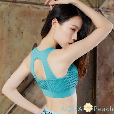 運動內衣 網孔透氣無鋼圈挖背內衣 (藍色)-AQUA Peach