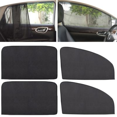 黑色-車用磁吸式遮陽簾(前窗2片+後窗2片)