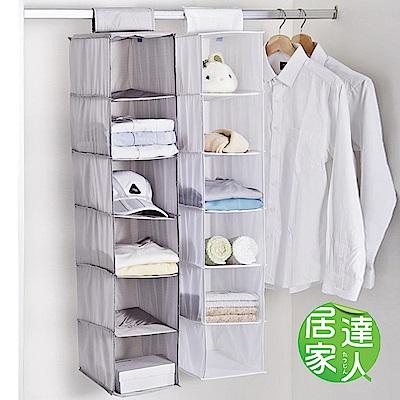 [團購2入] 居家達人 吊掛式六層收納袋/置物袋