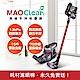 日本 BMXrobot MAO Clean M5 無線手持吸塵器-吸塵除蟎15件豪華標配 product thumbnail 2