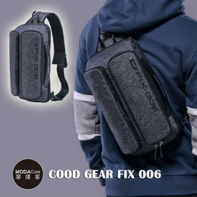 摩達客 韓國COOD GEAR-FIX006優雅時尚防潑水灰色雙口袋輕便側肩包 斜跨包8L
