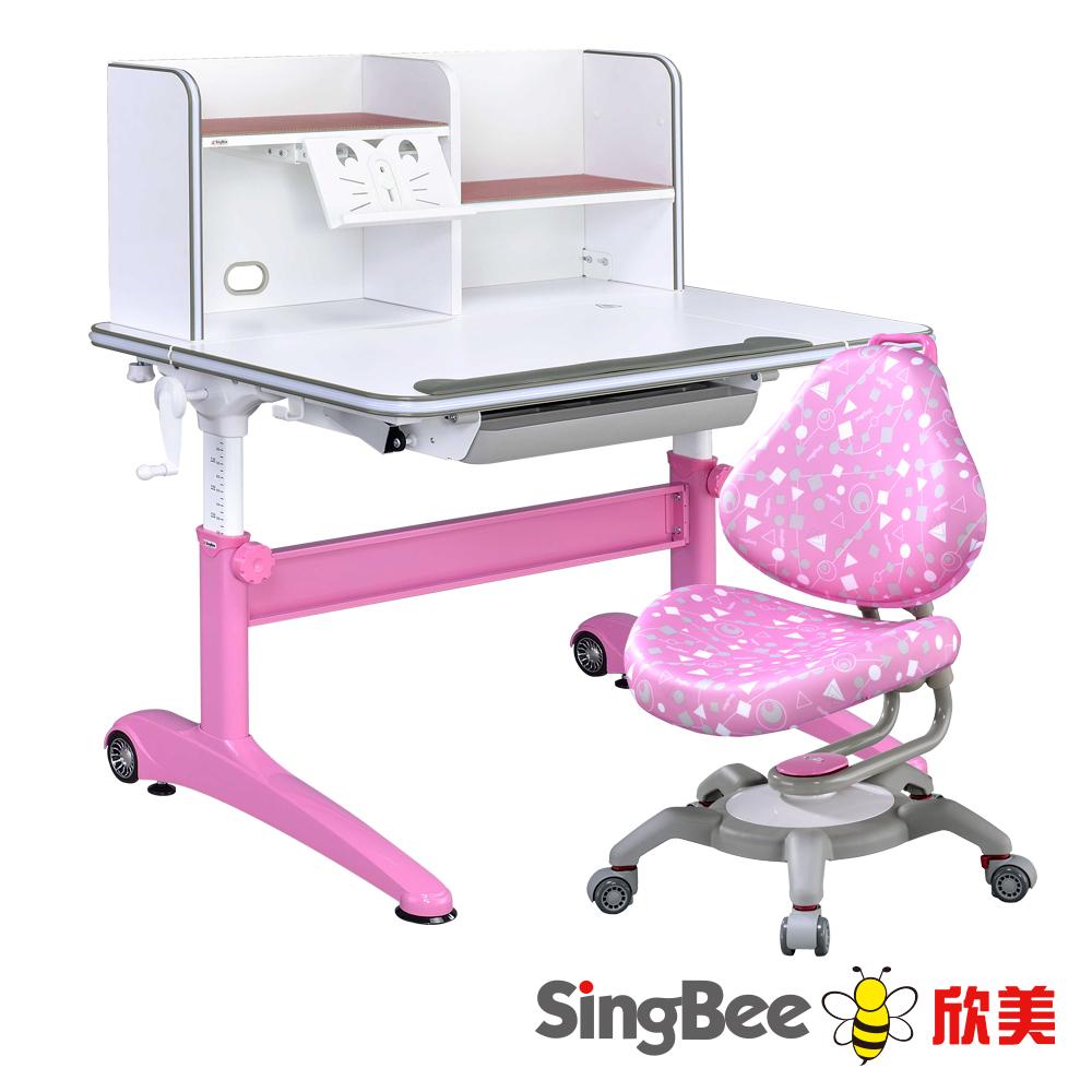 【SingBee欣美】新酷炫L成長桌+皇家105書架+133椅-台灣製/書桌椅/開學季