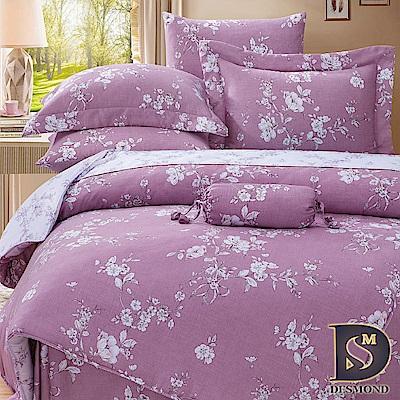DESMOND岱思夢 特大 100%天絲八件式床罩組 TENCEL 莉薇特