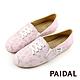 Paidal 踩腳鞋2WAY懶人鞋不彎腰鞋-淺粉豹紋 product thumbnail 1