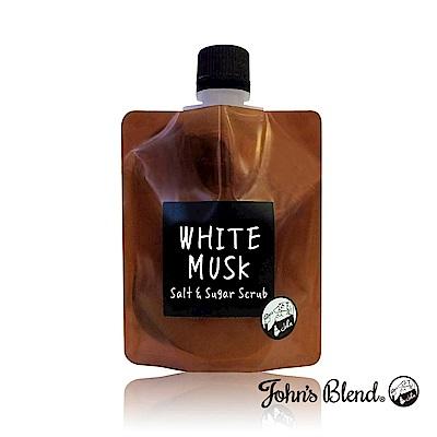 John's Blend 香氛沐浴鹽(白麝香/蘋果甜梨/香甜紅酒/麝香茉莉)
