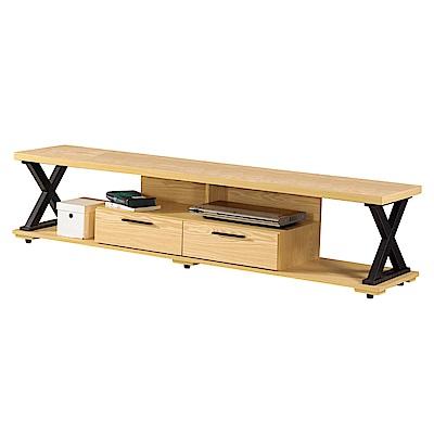 文創集 穆米時尚6.1尺木紋電視櫃/視聽櫃(二色可選)-182x40x42cm免組