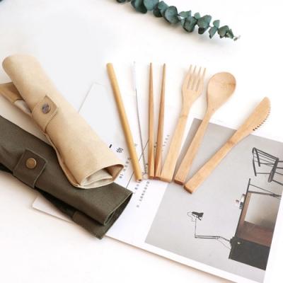 【Homely Zakka】日式便攜木質餐具套裝7件組_卡其色