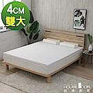 House Door 乳膠床墊 天絲表布 4公分厚泰國Q彈乳膠床墊-雙人加大6尺