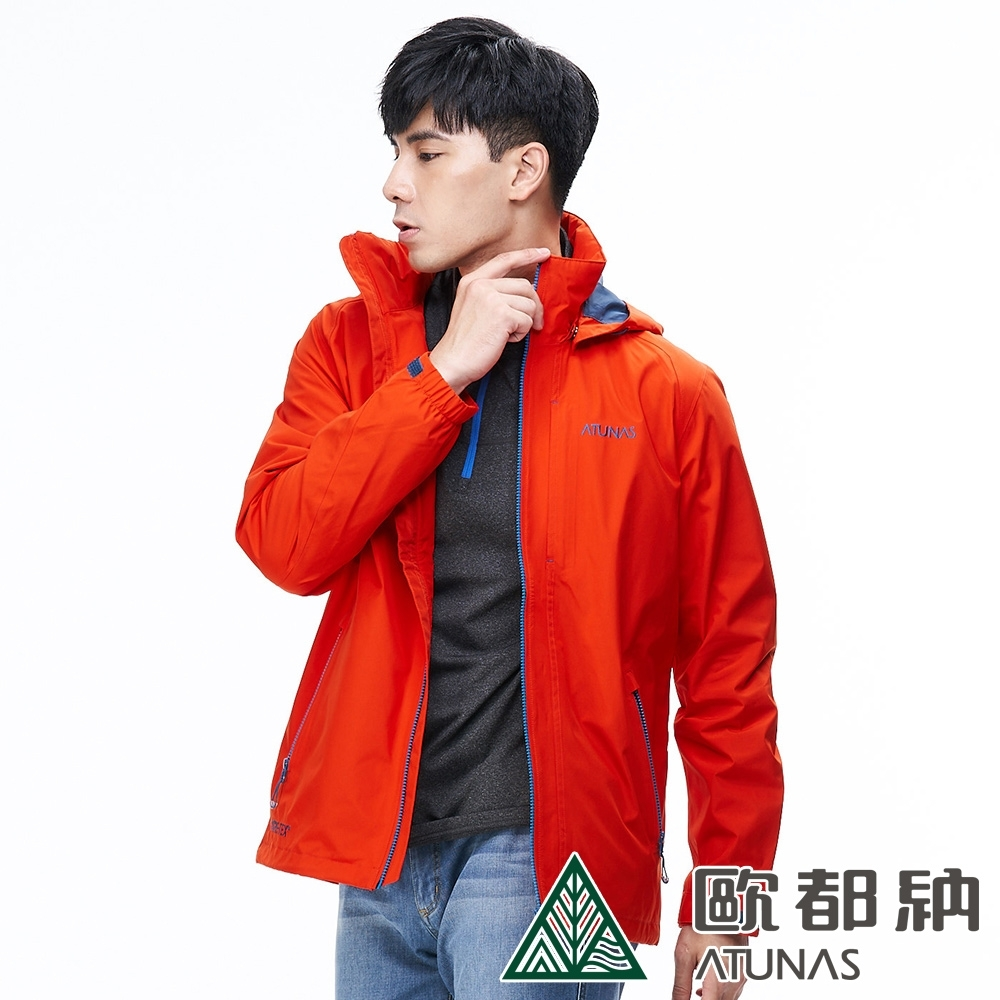 【ATUNAS 歐都納】男款GORE-TEX防水防風單件式外套A-G1821M橘紅