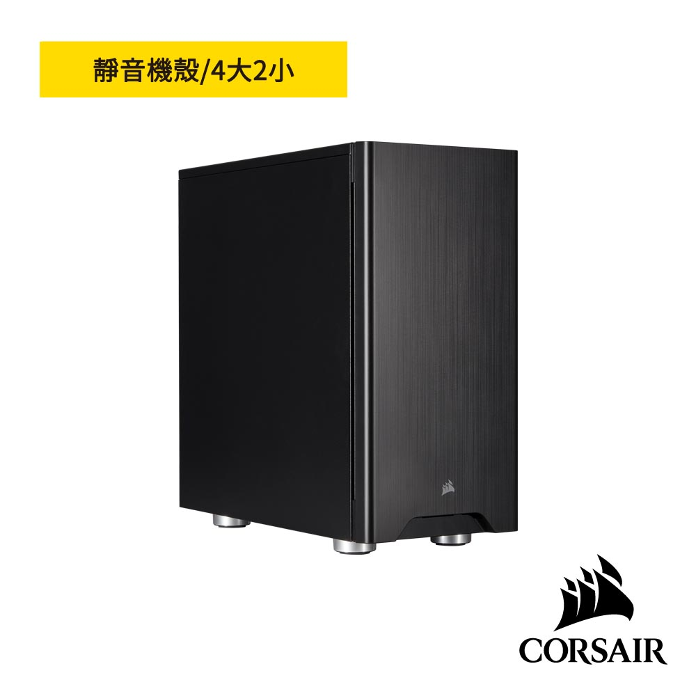 CORSAIR海盜船 Carbide Series 275Q 靜音中塔式機殼-黑