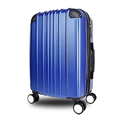 WALLABY 袋鼠牌 ABS 經典直條紋 24吋 拉鍊行李箱 深藍色