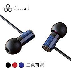 日本 Final E1000 平價入門款耳道式耳機 三色可選