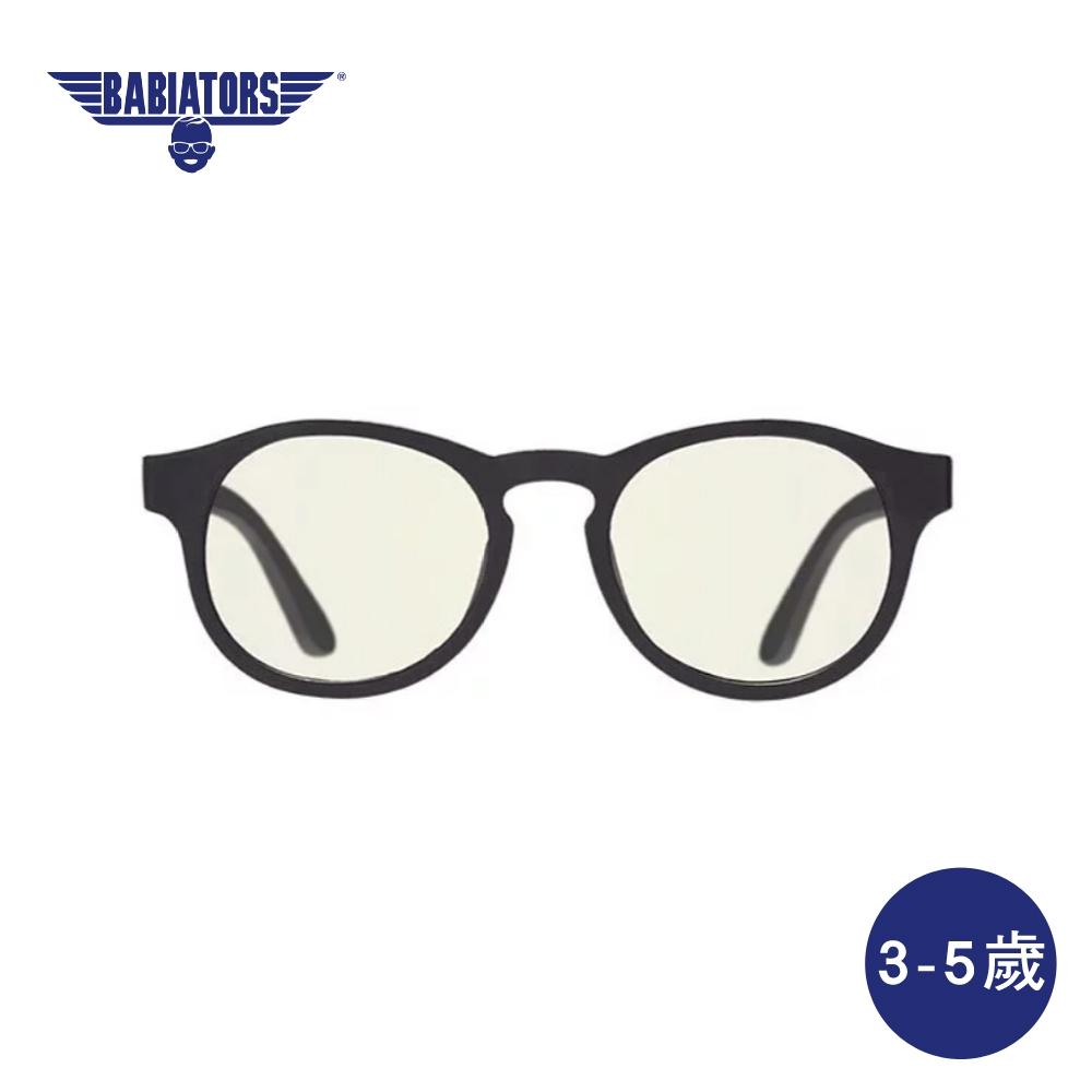 【Babiators】藍光眼鏡鑰匙孔圓框系列 - 時尚雅黑