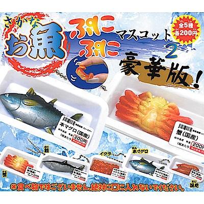 全套5款【日本正版】產地直送鮮魚 造型吊飾 P2 扭蛋 第2彈 鮮魚 455289