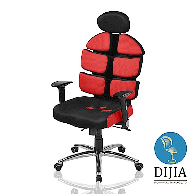 椅子夢工廠 6背收納鋁腳PU輪電腦椅/辦公椅(兩色可選)