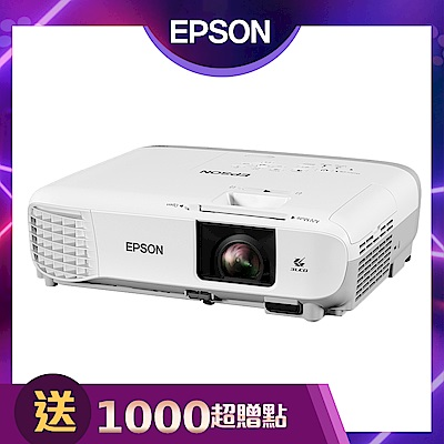 EPSON 商務專業投影機 EB-W39