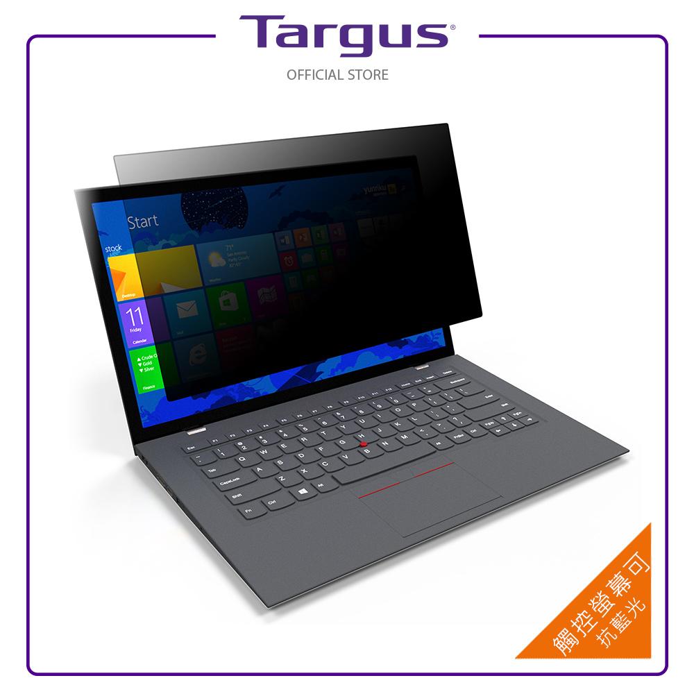 "Targus ASF141W9USZ 14.1"" 專業抗藍光防窺片"