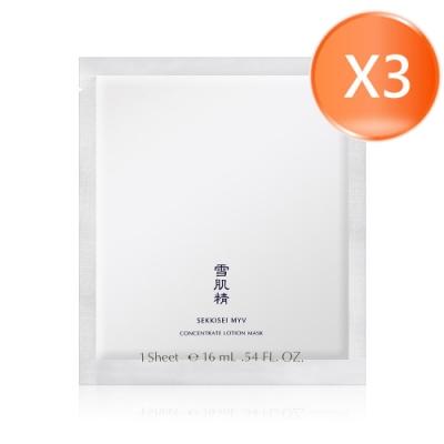 KOSE 高絲 雪肌精 御雅光能露水面膜 16mlX3