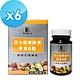 【宏醫生技】百大蔬果酵素素食B群30顆裝-家庭組6盒 product thumbnail 1