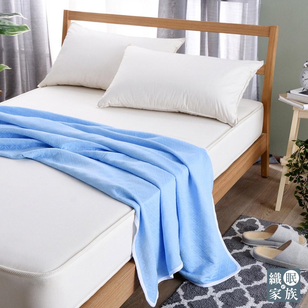 織眠家族 新激涼感纖維針織涼被(4x5尺)-希望藍
