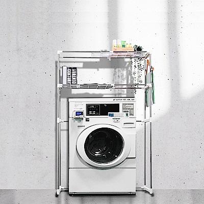 晴天媽咪  不鏽鋼馬桶架 /洗衣機架(可調寬度)