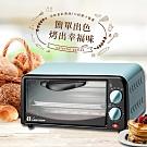 LONGHOW龍豪 6公升電烤箱 LOV-6280