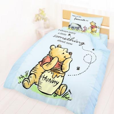 享夢城堡 單人床包雙人兩用被套三件組-迪士尼小熊維尼Pooh 蜂蜜小事-米黃.藍