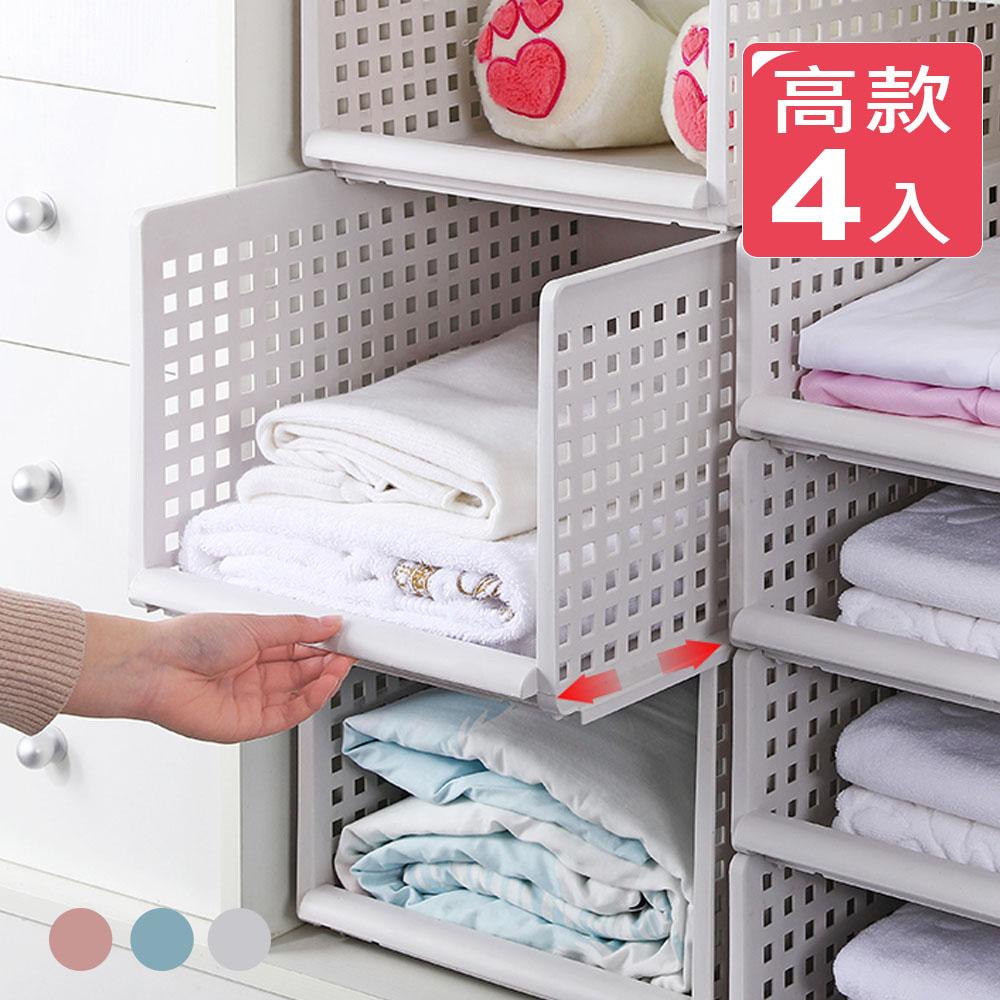 [團購4入組]木暉 -日式可疊加抽取式收納架-高款