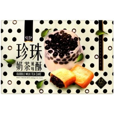 大湖農會 珍珠奶茶酥(360g)