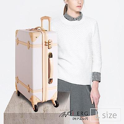 MOIERG-下一站,海角天涯ABS YKK trunk (L-22吋) White