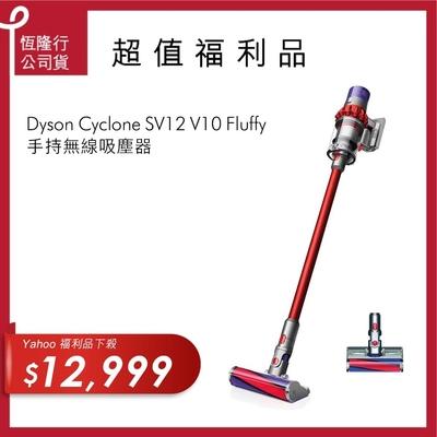 (適用5倍券)【outlet限量福利品】Dyson Cyclone V10 Fluffy SV12 無線吸塵器 紅色