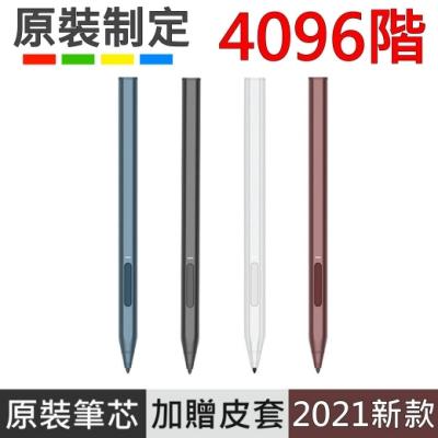 (4096階) Microsoft 微軟筆 Surface Pen (Ink Pro 白金色) Pro 3 4 5 6 7手寫筆 觸控筆 電容筆