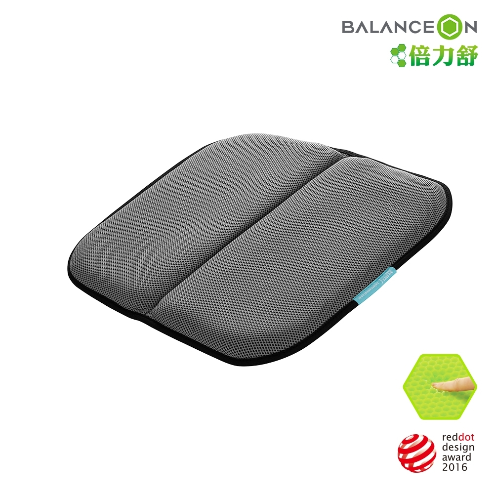 倍力舒 BalanceOn 攜帶型蜂巢凝膠健康坐墊