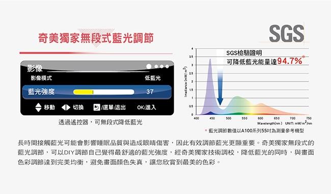 CHIMEI奇美 43吋 FULL HD低藍光液晶電視 TL-43A700 採用奇美光學板材 全機三年保固