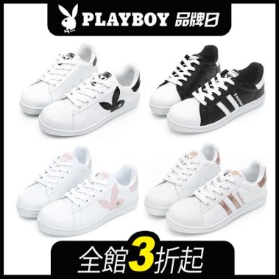 【時時樂限定】PLAYBOY 經典熱銷小白鞋-8款可選