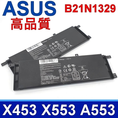ASUS B21N1329 高品質 電池 F453MA F553 F553M F553MA P553 P553MA R413 R413MA R515MA X403MA R515 X403 A453