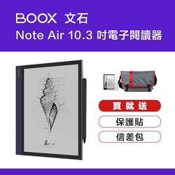 文石 BOOX Note Air