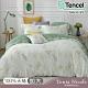 Tonia Nicole東妮寢飾 萊茵之夢環保印染100%萊賽爾天絲兩用被床包組(加大) product thumbnail 1