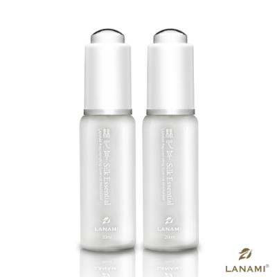LANAMI 保濕精華液20mlx2瓶