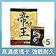 【寶齡富錦】祕魯帝王瑪卡神龍三蔘版(28包/盒x5盒) product thumbnail 1