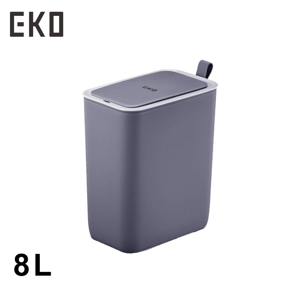 EKO 智慧型感應垃圾桶超顏值系列8L-2色