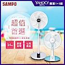 (超值2入組)SAMPO聲寶 14吋微電腦遙控DC節能風扇SK-FX14DR+10吋桌扇