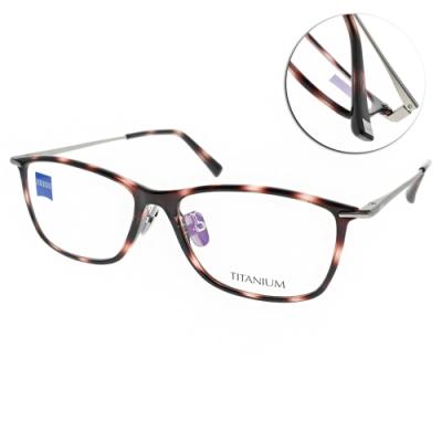 ZEISS蔡司眼鏡 簡約方框款/琥珀棕-銀 #ZS70010 F390