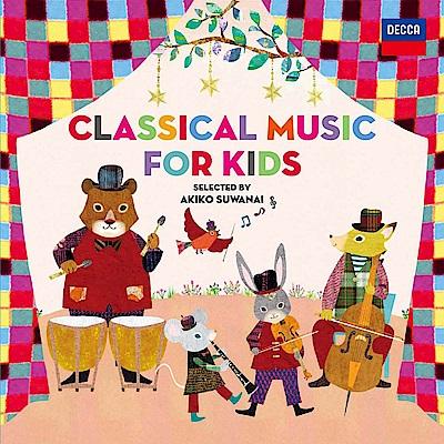 小朋友的古典音樂(1CD)