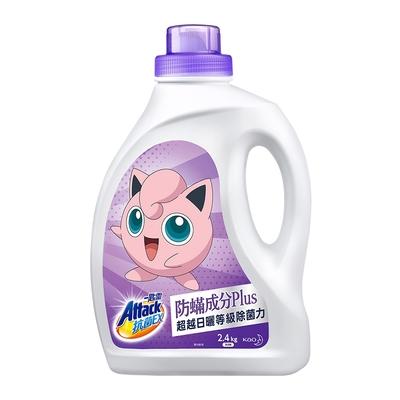 一匙靈 ATTACK 抗菌EX防螨成分PLUS洗衣精 瓶裝2.4kg (寶可夢聯名企劃品)
